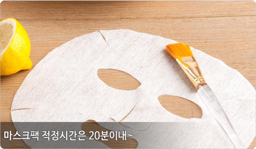 마스크팩적정시간