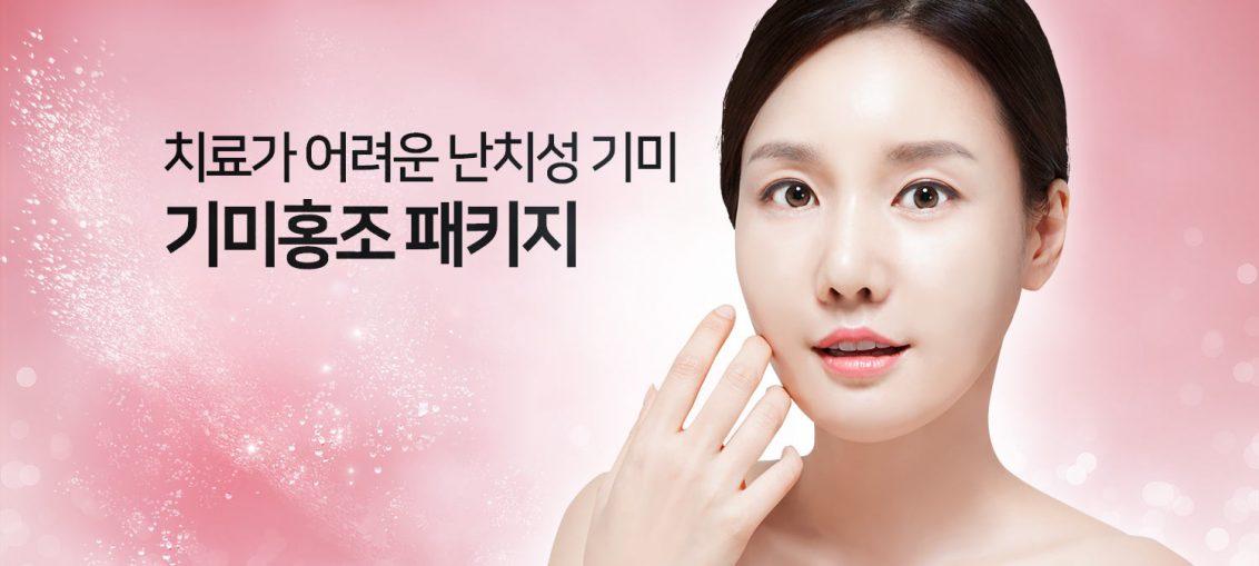 수원 기미홍조