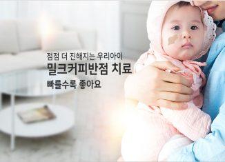 유아 밀크커피반점